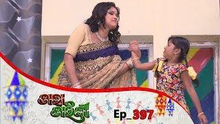 Tara Tarini | Full Ep 397 | 11th Feb 2019 | Odia Serial - TarangTV