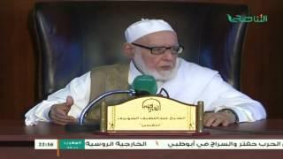 تفسير القرآن الكريم 104 / البقرة