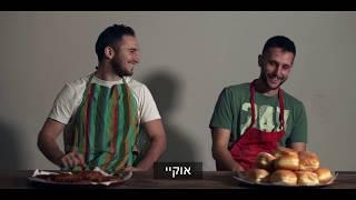 """לביבה או סופגנייה? חנוכה צש""""פ (ילון שחורי)(1 סרטונים)"""