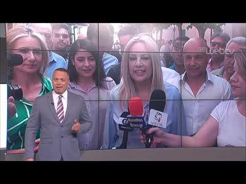 Τίτλοι Ειδήσεων ΕΡΤ3 18.00 | 24/06/2019 | ΕΡΤ