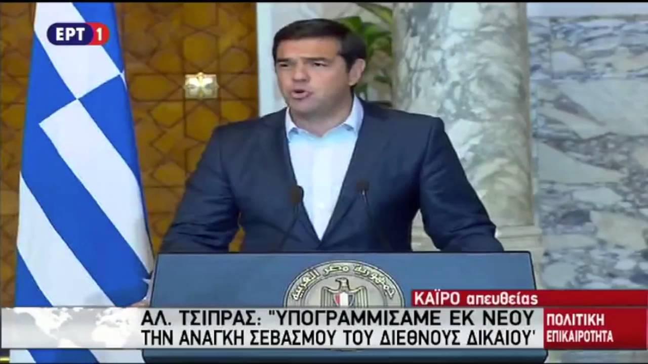Δηλώσεις στο πλαίσιο της Τριμερούς Συνόδου Ελλάδας – Κύπρου – Αιγύπτου
