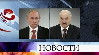 Владимир Путин провел серию телефонных переговоров с зарубежными лидерами.