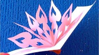 DIY:- Валентинка своими руками как сделать Открытку на 14 февраля своими руками
