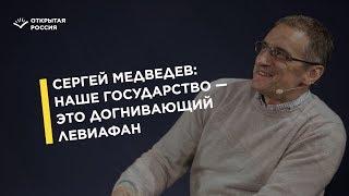 «Парк Крымского периода» как панорама современной России