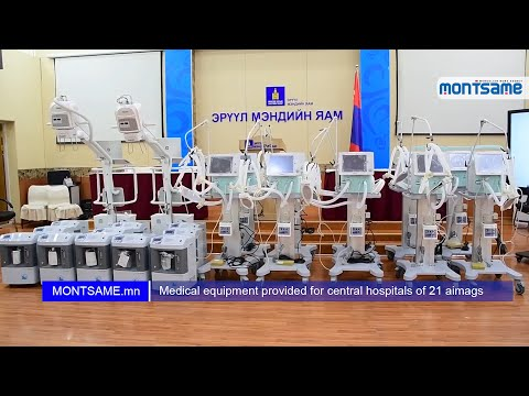 Medical equipment provided for central hospitals of 21 aimags
