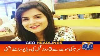 Geo Headlines 09 PM   20th September 2019