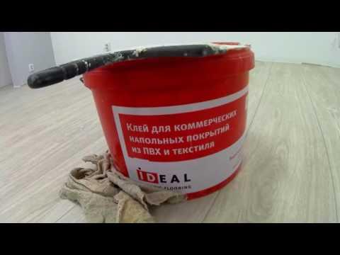 Работа в городе// Ремонт офиса в г.Барнауле