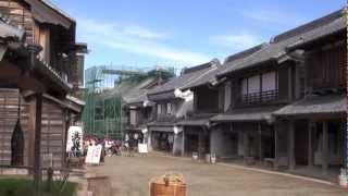 房総のむら千葉県、栄町