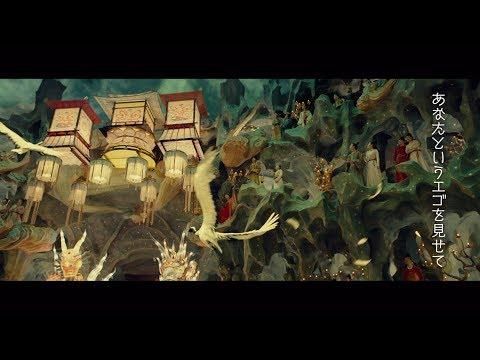 Mountain Top [映画『空海―KU-KAI―美しき王妃の謎』主題歌]