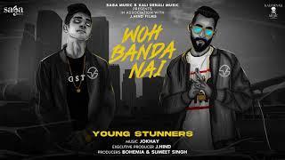 Woh Banda Nai Lyrics | Kali Denali Music | Talha Anjum, Talhah Yunus