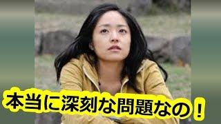 井上真央ドラマ「明日の約束」を見て思うこと。あなたは本当にそれでいいのか?