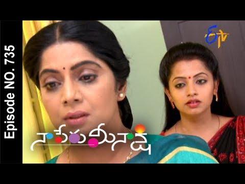 Naa Peru Meenakshi | 31st May 2017 | Full Episode No 735 | ETV Telugu