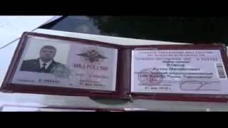 В Подмосковье задержан подозреваемый в изготовлении поддельных удостоверений сотрудника полиции