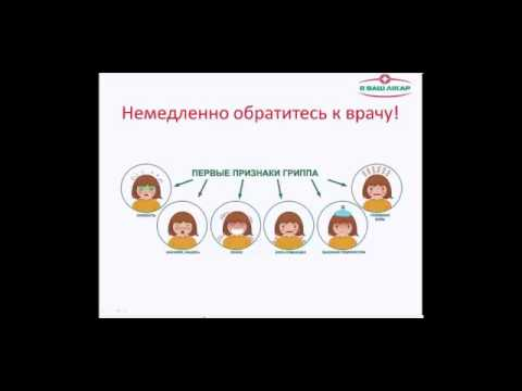 Вылечить гепатит с клиника