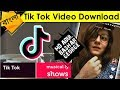 How to  Download tik tok (Musically.ly) app Video in your gallery৷।Bangla।।একদম সিম্পল video download