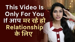 This Is WHY YOU DON'T NEED RELATIONSHIP | How to BE HAPPY SINGLE and Alone | Mayuri Pandey