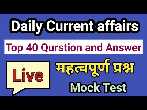 Daily Current Affairs Classes