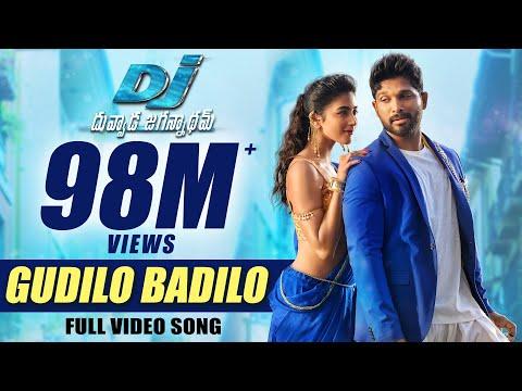 DJ Duvvada Jagannadham Video Songs - Gudilo Badilo Full Video Song -  Allu Arjun, Pooja Hegde