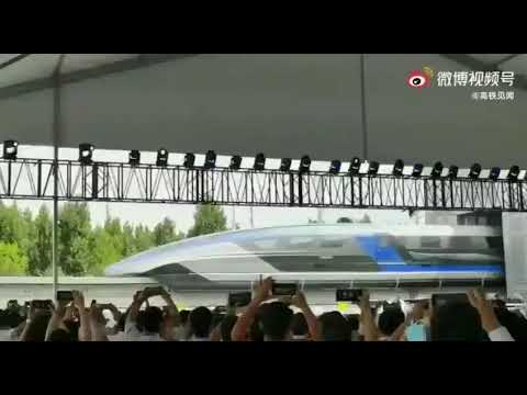 الاسرع عالميا.. الصين تعرض أول قطار مغناطيسي لها