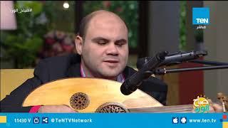 """اغاني حصرية خليفة عمار عمار الشريعي في أول ظهور له على الهواء يبدع في أغنية """"تملي في قلبي"""" تحميل MP3"""