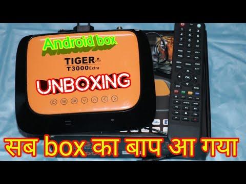 Download Tiger T3000 Extra 4k Uhd Digital Satellite Receiver