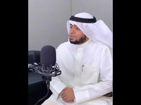 Ahmed Al Nufays - Surah Ash-Sharh (94) Beautiful Recitation