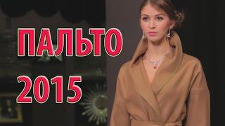 Что носить весной 2015? Модное женское пальто 2015 от Maria Rybalchenko