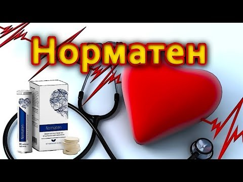 При гипертонии чем лечить кашель