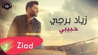 تحميل و مشاهدة Ziad Bourji - Habibi [Official Lyric Video] (2017) / زياد برجي - حبيبي MP3