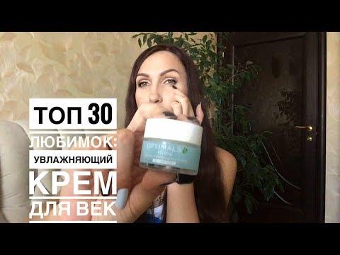 Как сделать маску для лица с молоком и желатином