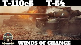 T54  & T110E5  The Game Changed - World of Tanks Blitz
