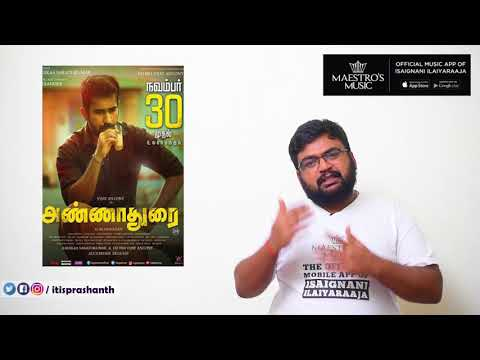 Annadurai review by prashanth