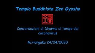 Conversazioni di Dharma on line al tempo del coronavirus. M.Hongaku 25/04/2020