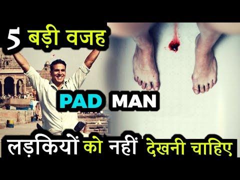 padman 5 big reson to watch film pad man akshay kumar
