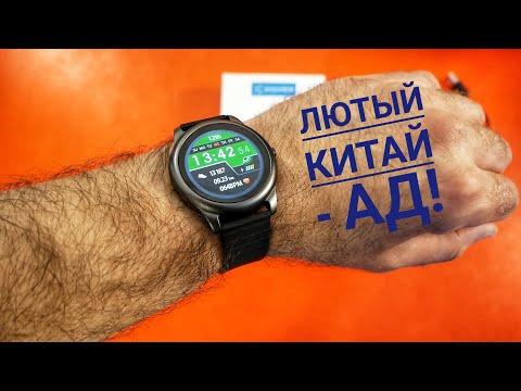 Лютые часы с АлиЭкспресс - Xigmer Lunar X01 (остановитесь!) / Арстайл /