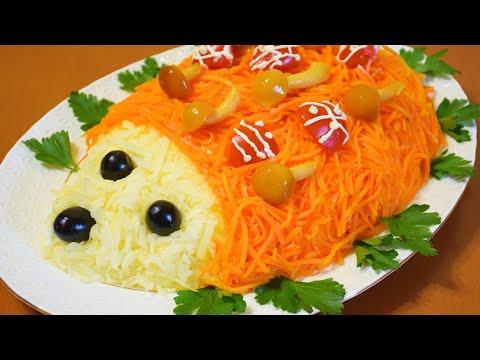 """""""Ёжик"""" ✧ Вкусный Слоеный Салат на праздник"""