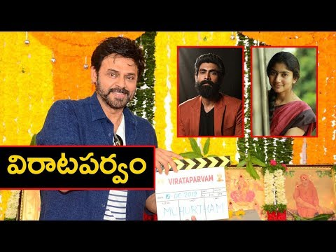 rana-daggubati-and-sai-pallavi-movie-virataparvam-opening-event