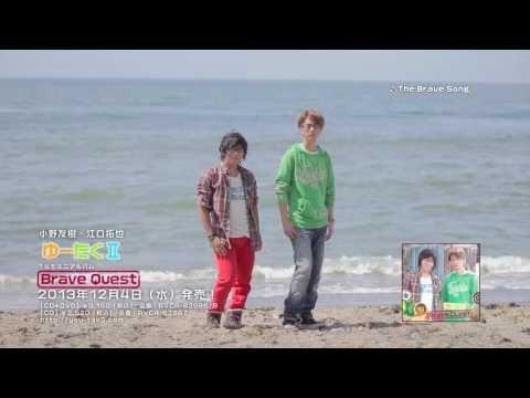 【声優動画】小野友樹と江口拓也のユニットゆーたくIIが1stアルバム「Brave Quest」をリリース