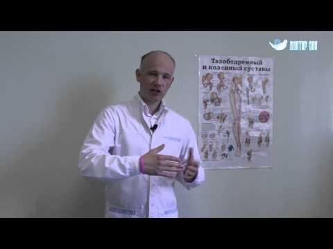 Последствия переломов коленного сустава