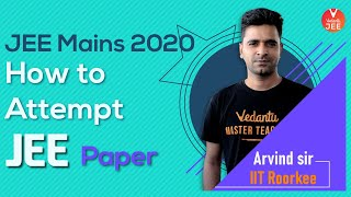 JEE Mains 2020: How to Attempt JEE Paper | JEE Motivation/Preparation Tips | JEE Mains 2020 Strategy