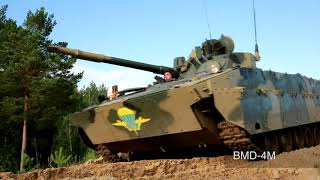Home of the BMP-3