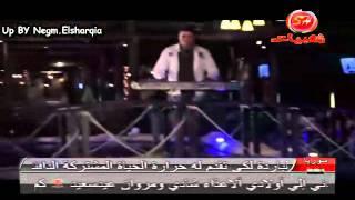 اغاني حصرية كليب جمال البرنس - مولد البوابه 2011 تحميل MP3