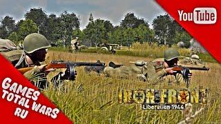 Iron Front: Liberation 1944 - Красная Армия #2