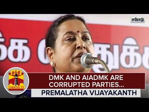 DMK-and-AIADMK-are-Corrupted-Parties--Premalatha-Vijayakanth--Thanthi-TV