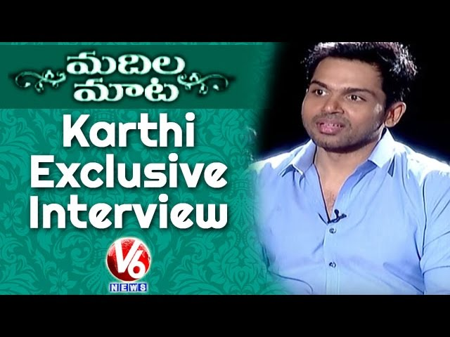 Karthi Exclusive Interview With Savitri | Kaashmora Telugu Movie | Madila Maata