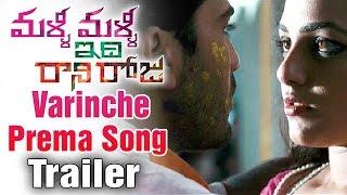 Malli Malli Idi Rani Roju Songs | Varinche Prema Song Trailer | Nithya Menon | Sharwanand