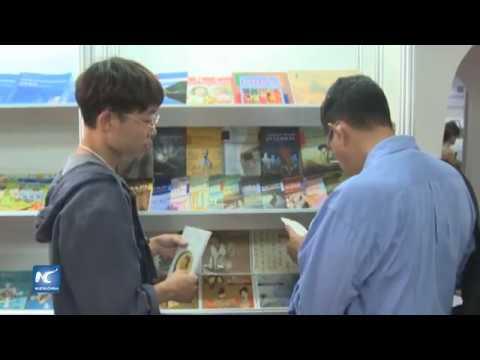 Cultura china concentra atención en Feria del Libro en Cuba