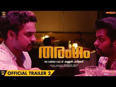 Tharangam Trailer 2 - Tovino Thomas, Balu Varghese