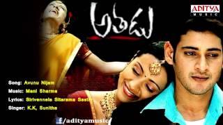 Athadu Telugu Movie | Avunu Nijam Full Song | Mahesh Babu