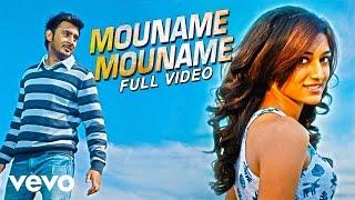Mouname Mouname  Haricharan, Andrea Jeremiah